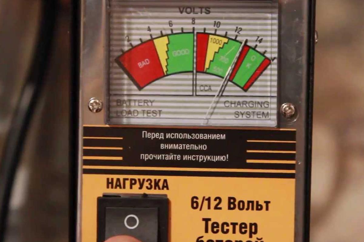 Проверка аккумулятора в Перми