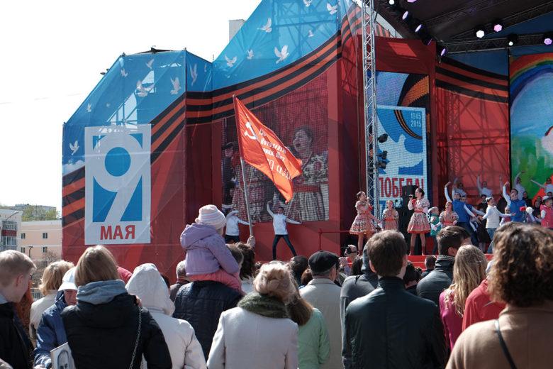 Парад победы в Перми