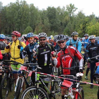 Велосипедная гонка Пермь