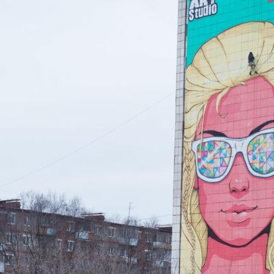 Купить баллончики для граффити в Перми