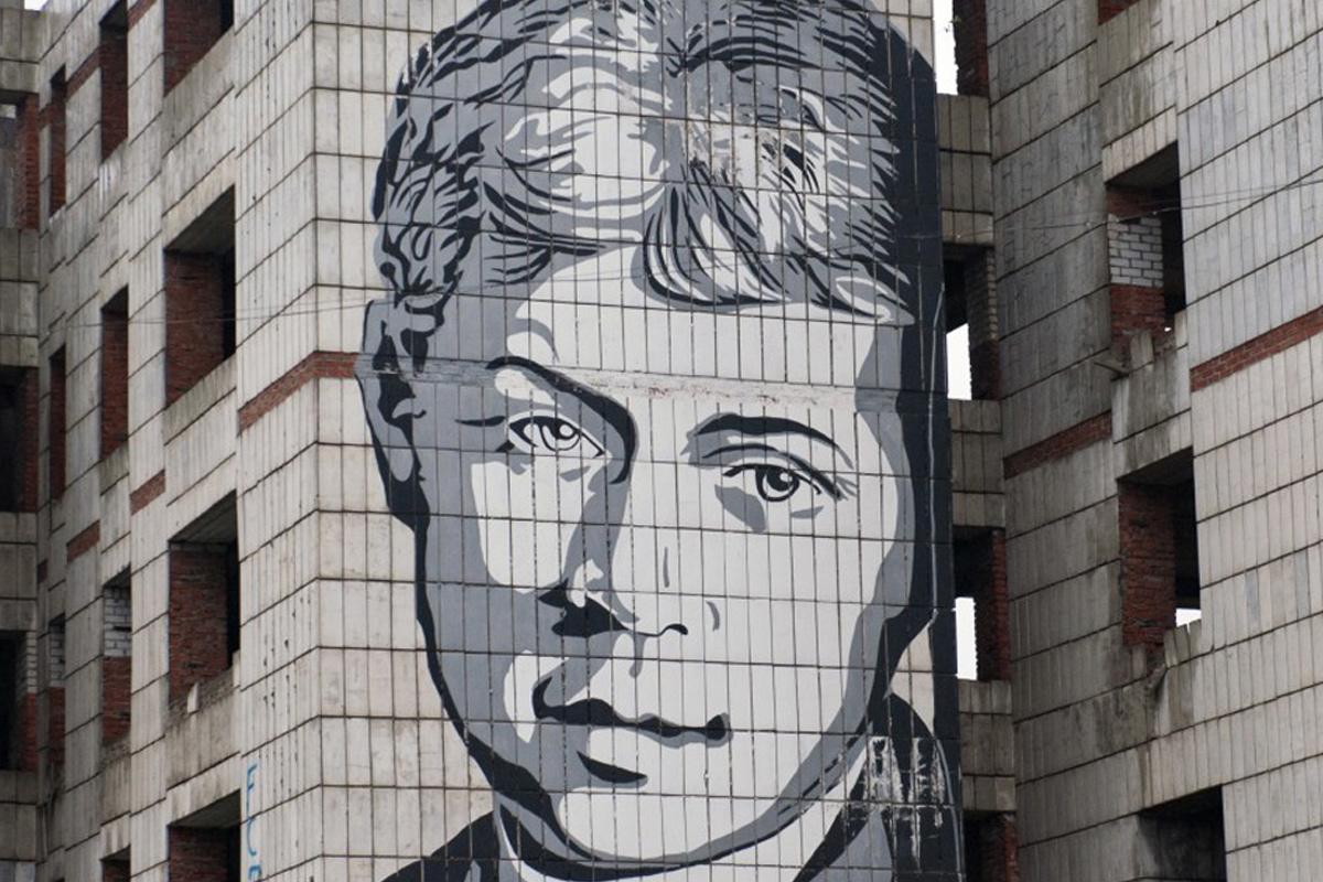 Есенин граффити пермь