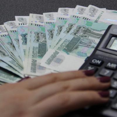Взять кредит в Перми