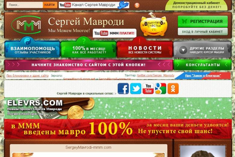 Заказать сайт Пермь