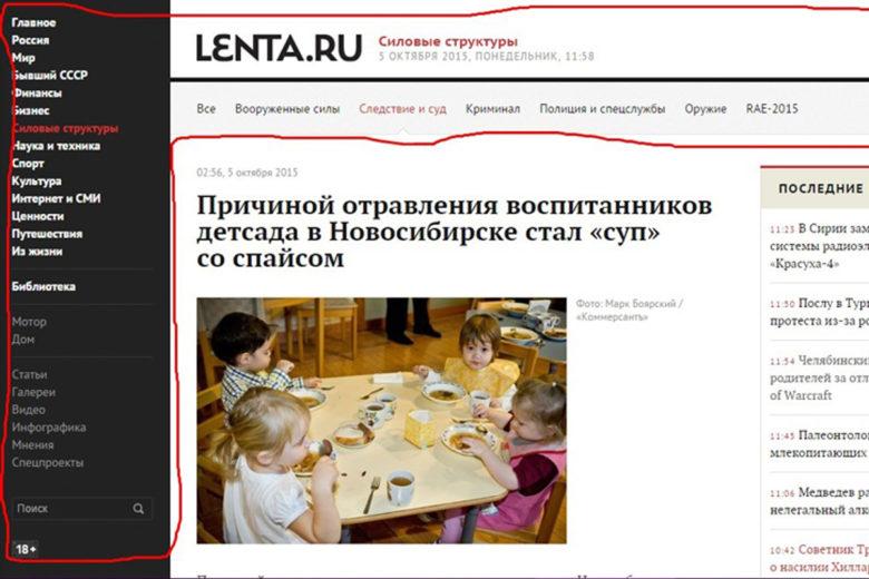 Заказать сайт в Перми