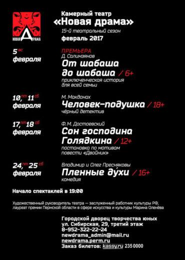 teatr8