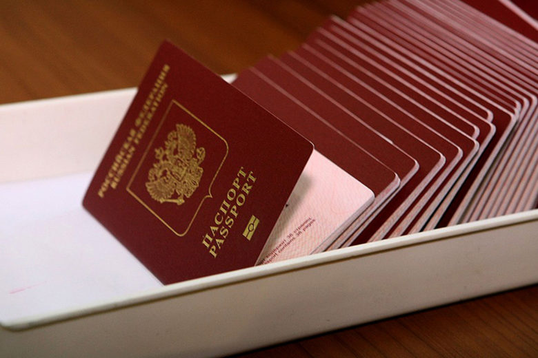 получить загранпаспорт